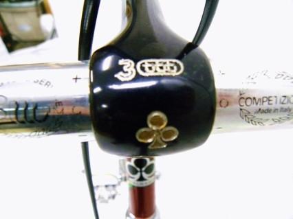 DSCN4933